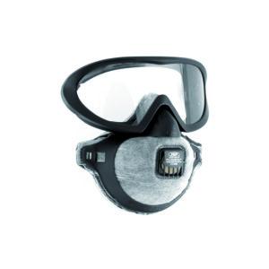 Filterspec® PRO Goggle FMP2 Odour Valved