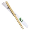 CHOPSTICKS/WRAPPED IN PAPER/NATURAL/210mm/100pcs